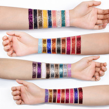 Pudaier36 Color Glitter Monochrome Eye Shadow Flash Ing Glow Diamond Shining Star Eye Shadow