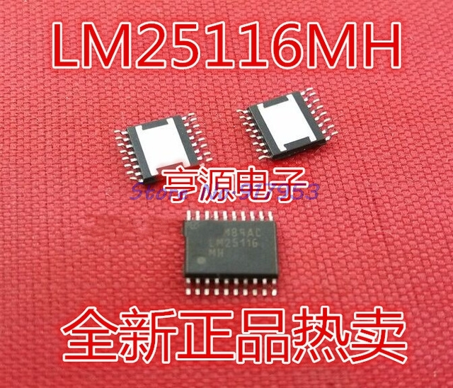 5pcs/lot LM25116MH LM25116 TSSOP-20 In Stock