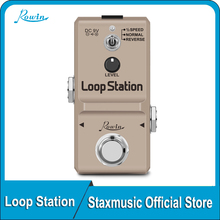 Rowin Loop Station Looper Effects Pedal Unlimited Overdubs 10m Of Looping 1/2 Time Reverse