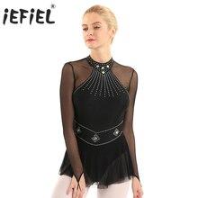 IEFiEL レディース大人のフィギュアスケートドレス光沢のある指先メッシュスプライスレオタードアイススケートドレスラテン社交ダンス衣装