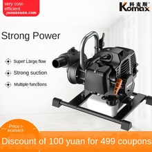Water pump agricultural irrigation gasoline engine water pump small pump electric water absorption high power water pump clean water pump made in china mini electric water pump