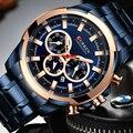CURREN новые мужские модные повседневные часы для мужчин, кварцевые наручные часы с датой, спортивные часы с хронографом, сетчатые стальные ст...