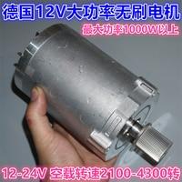 Germany High Power 12 24V High Power Brushless Motor 1000W or More Modified Propeller Large Model