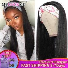 MYLOCKME-peluca con diadema para mujer, cabello humano liso sin pegamento, brasileño, Remy, hecha a máquina, entrega rápida