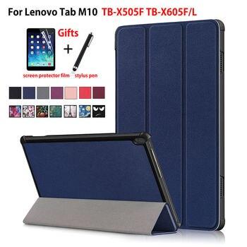 Case For Lenovo Tab M10 10.1 Cover Funda TB-X505F TB-X505L TB-X505X TB-X605L TB-X605F Slim Magnetic Folding Stand Shell +Gift фото
