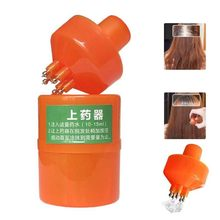 Peigne applicateur de liquide pour application de médicaments, facile à utiliser, tonique, outils de médicaments pour cheveux, peigne de 10ml à 15ml