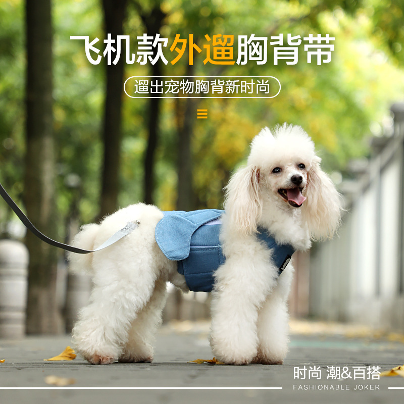 New Products Nursing Useful Product Airplane-Harness Dog Harness-Style Fashion Versatile Pet Supplies