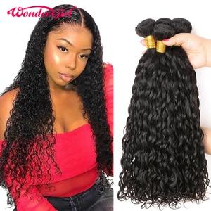 28 30 Inch 4 Bundles Deal Raw Indian Hair Water Wave Bundles Wet And Wavy Human Hair Bundles Remy Hair Extension #1B Wonder girl(China)