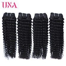 UNA Peruvian Curly Human Hair Bundles Remy Hair Weaves Color #1B 4 Pieces Pack 8-28 цена
