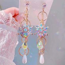 MENGJIQIAO Korean New Luxury Flower Crystal Drop Earrings For Women Students Elegant Metal Circle Long Pendientes Party Jewelry