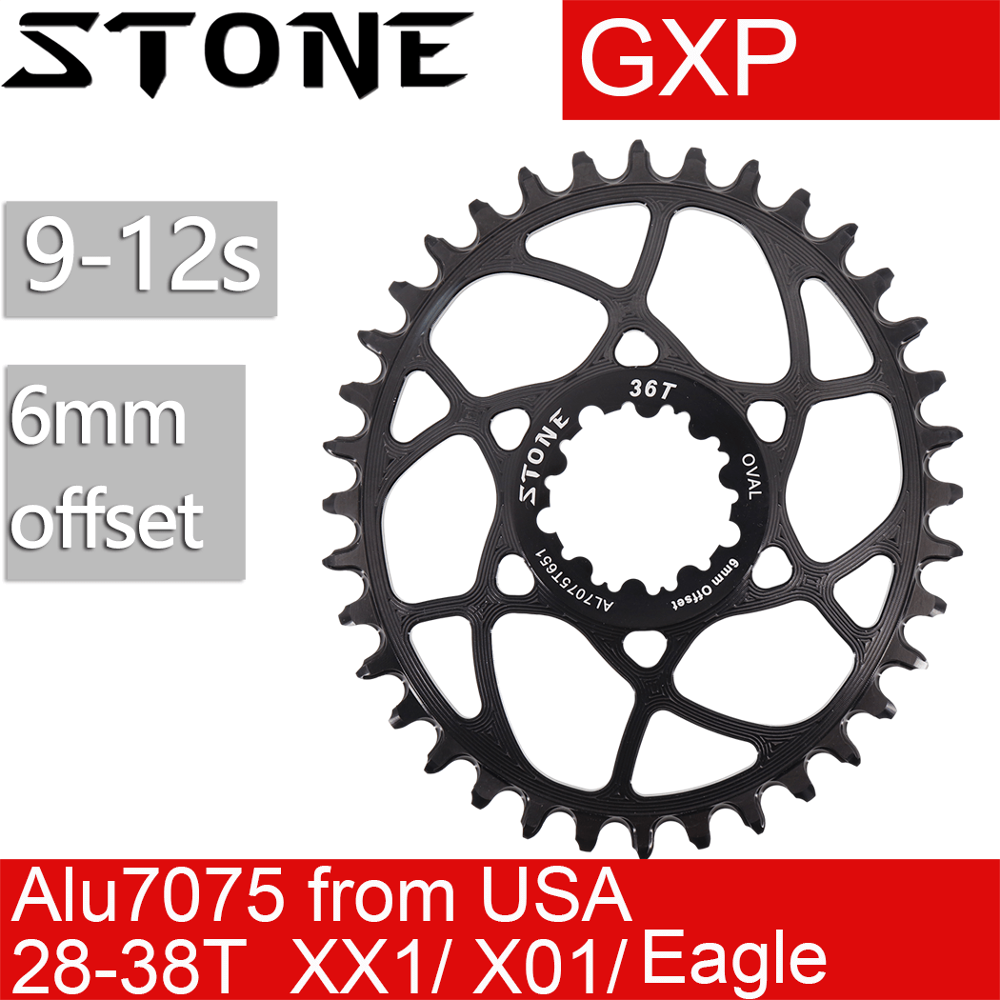 Gold SRAM X-Sync 2 Eagle XX1 X01 Direct Mount 34T Chainring 6mm Offset 12 Speed