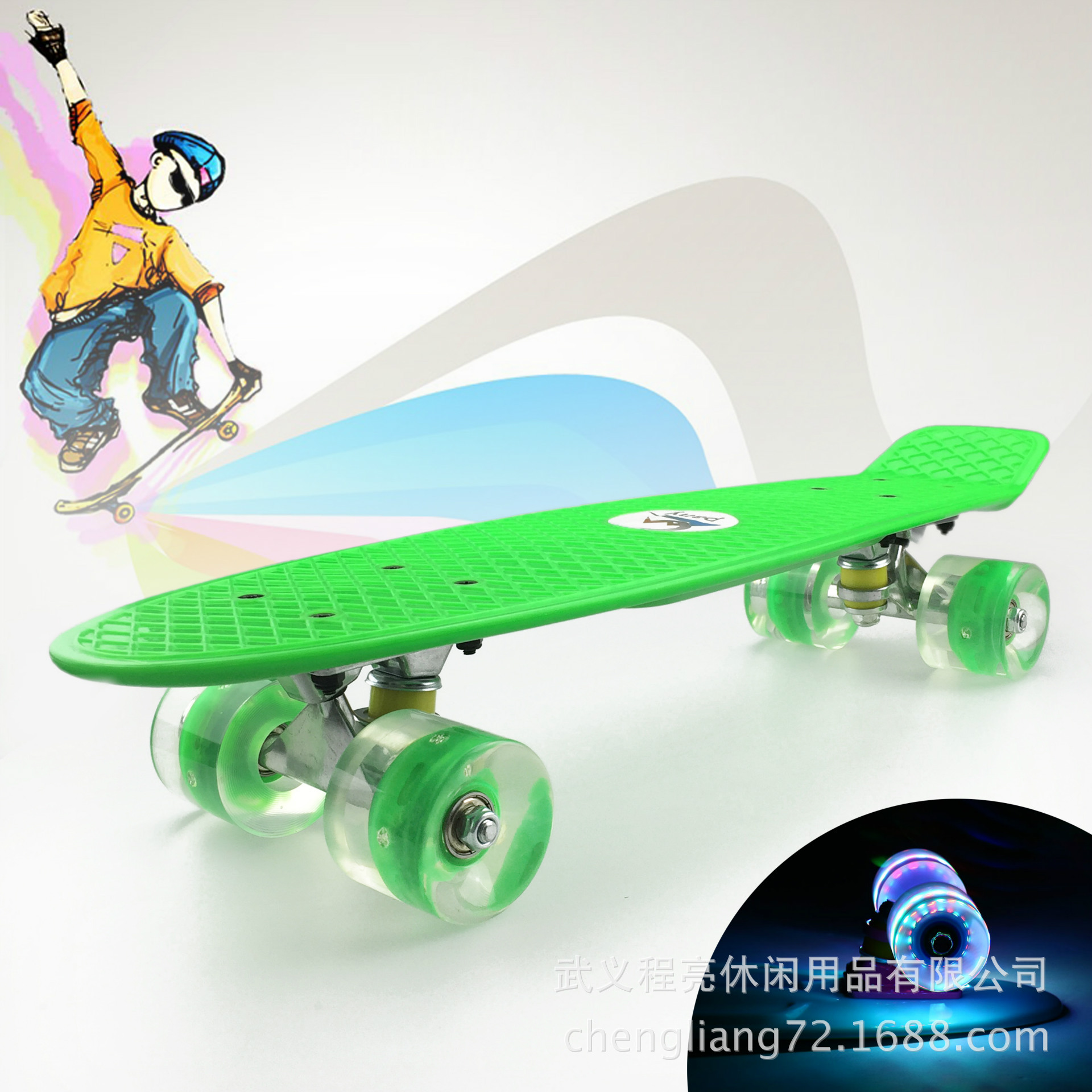 Beginners Children's Four Wheel Fish Skateboard Skateboard LED Flashing Wheel Single Rocker Brush Street Board