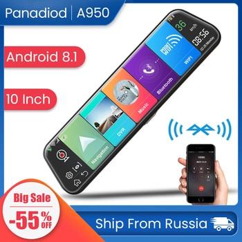 Android 8.1 Car DVR 10 Inch GPS Dual Lens Rearview Mirror Auto Recorder Mirror Dash Camera 4G & WiFi FHD Car Mirror VIdeo ADAS