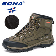 Bona 2020 новые дизайнерские Нубуковые треккинговые ботинки