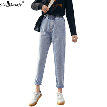 2019 New Befree Comfortable Loose Slimming Harem High Waist Jeans Woman Women Fashion Trend Casual Wild Elastic Denim Trousers