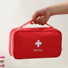 Пустая медицинская сумка большой емкости для оказания первой