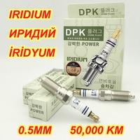 https://ae01.alicdn.com/kf/H2861407bab8f4a4a9c6e2a197a4cfac6s/4-6pcs-Iridium-Spark-plug-ITVR200-ILTR5A-13G-ILTR6A-13G-LTR5BI-13-ITV16-ITV20-L3Y2.jpg