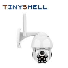 цена на Auto Tracking Waterproof Outdoor IP Camera 1080P Speed Dome Wireless WiFi Security Surveillance Cameras CCTV Camera
