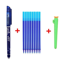 цена на 12Pcs/lot Erasable Pen Refill Set Rod 0.5mm Blue/Black/Red Ink Magic Ballpoint Pen for School Office Writing Supplies Stationery