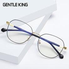 Нежная защита king синий светильник унисекс очки для женщин
