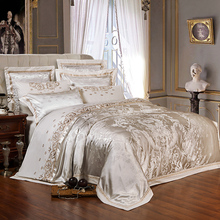 Svetanya Luxury Baroque European Dark Golden Silk Cotton Blend Bedding Linens Jacquard Queen King Duvet Cover Sheet Pillowcases