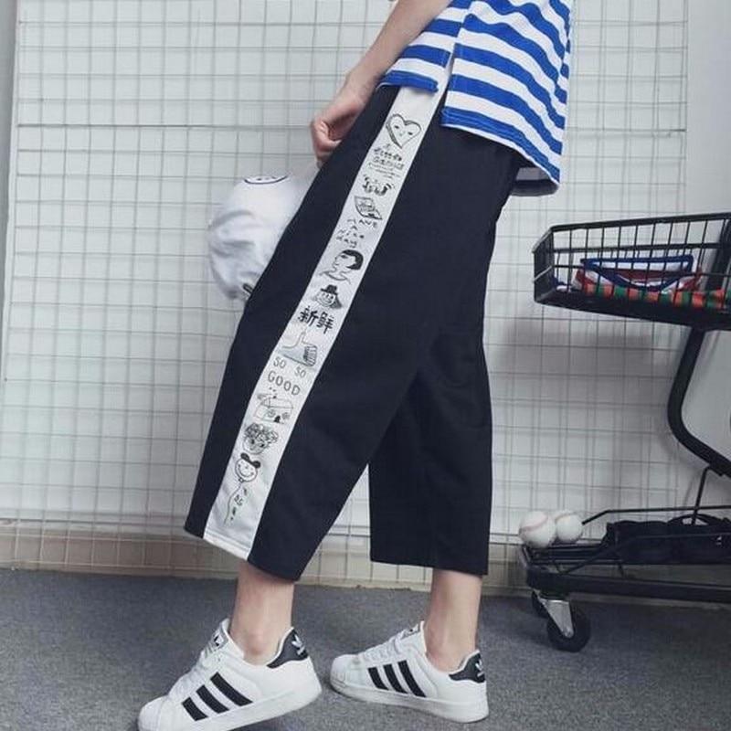 NiceMix Japanese Women Pants 2020 Spring Summer Japan High Waist Harem Pants Harajuku Office Lady Pants Femme Casual Loose Pants