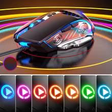 Проводная игровая мышь Регулируемая 3200 dpi Механическая Бесшумная