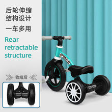Balance Baby Bicycle Toy For Kids 3 Colors Push Child Bike With Toddlers Pedal Scooter and Footrest Children Chirstmas Gift