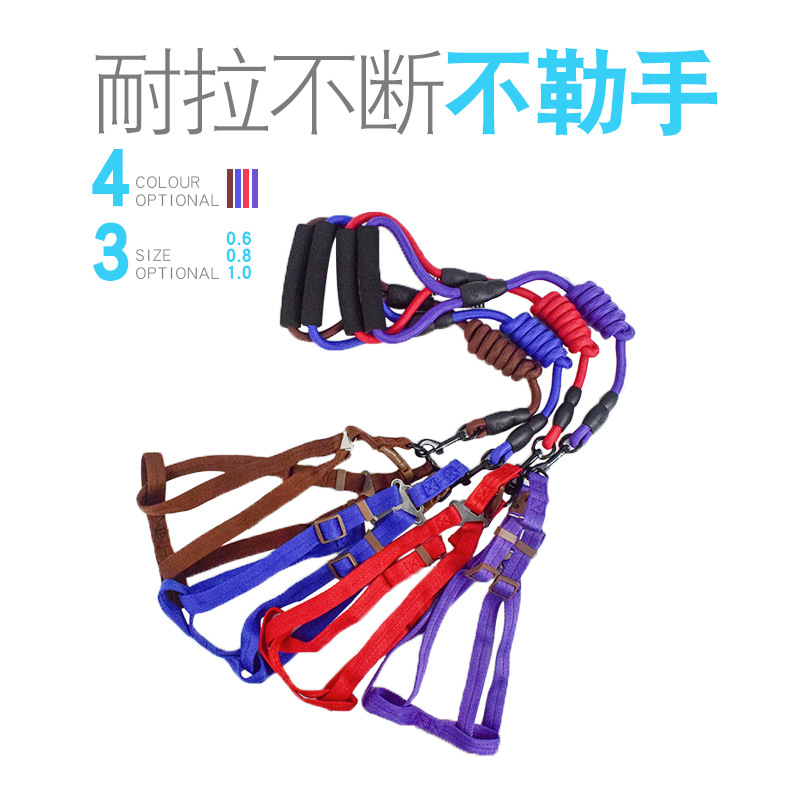 Dog Supplies Dog Rope Adjustable Pet Traction Rope Proof Punch Nylon Gou Bei Dai Safe Rope