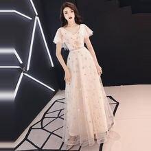 Женское вечернее платье it's yiiya длинное цвета шампанского