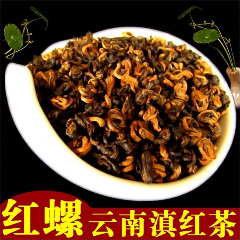 250g Chinese Yunnan Dian Hong Tea Premium Hongluo Black Tea Beauty Slimming Diuretic Down Three High Green Food Dian Hong