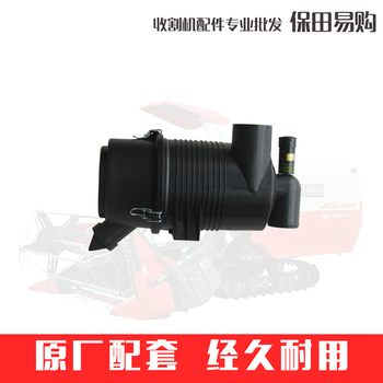 free shipping for Kubota Harvester Parts 5T057-2610-2 Air Filter Case with Relaxation 588i 688 758