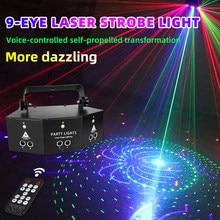 9-eye rgb lâmpada de discoteca luz de projeção de palco voz controle remoto luz festa ktv iluminação festa de natal iluminação de palco