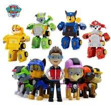 Genuína pata patrulha cão brinquedo, carro, anime, boneca, rocky, skye zuma perro › scooter, boneca, modelo, crianças, presente de natal, brinquedo