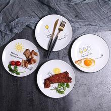 Креативные керамические тарелки для кухни ресторана набор мультяшных
