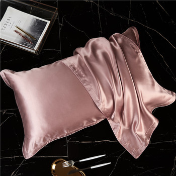 2pcs/lot 19 Momme Real Mulberry Silk Wide Edge Pillowcase Real Silk Pillow Case Pure Color Beauty Pillow Cases Size 48*74+2cm