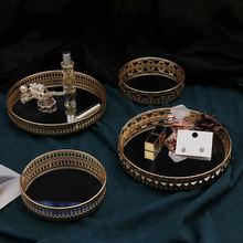 Органайзер для хранения ювелирных изделий железная декоративная