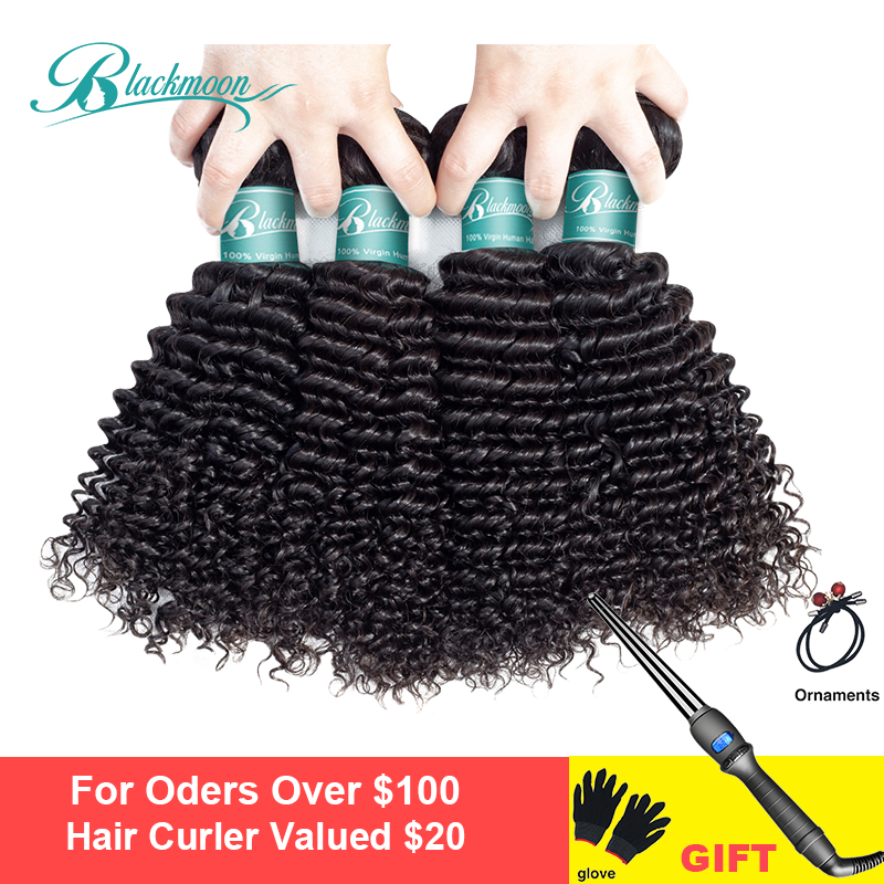Mongolian Afro Kinky Curly Hair 3/4 Bundles Human Hair 8-26inch 100% Human Hair Extension Natural Color Non Remy Blackmoon Hair