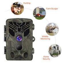 Камера наблюдения поддержка 64 ГБ wi fi 20mp 1080p для дикой