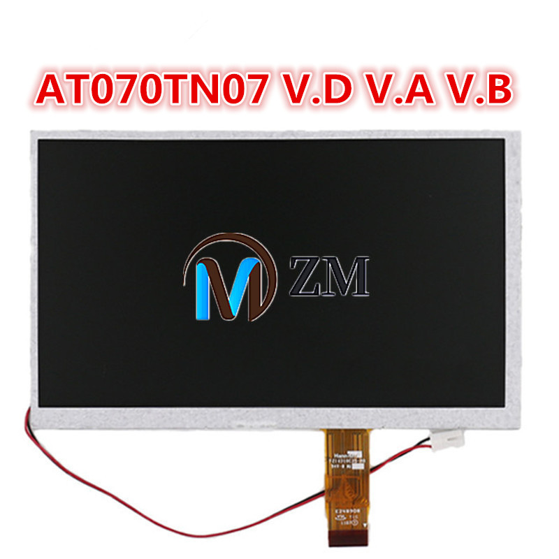Heyman-pantalla LCD de 7 pulgadas para coche, 26 Pines, AT070TN07, V.D, V.A, V.B, 165x100, pantalla táctil resistiva de 4 cables, DVD LCD