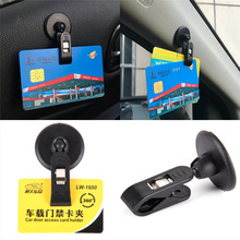 Car Suction Cup Clips Auto Fasteners for Ticket Pen Card Clip Holder For Curtain