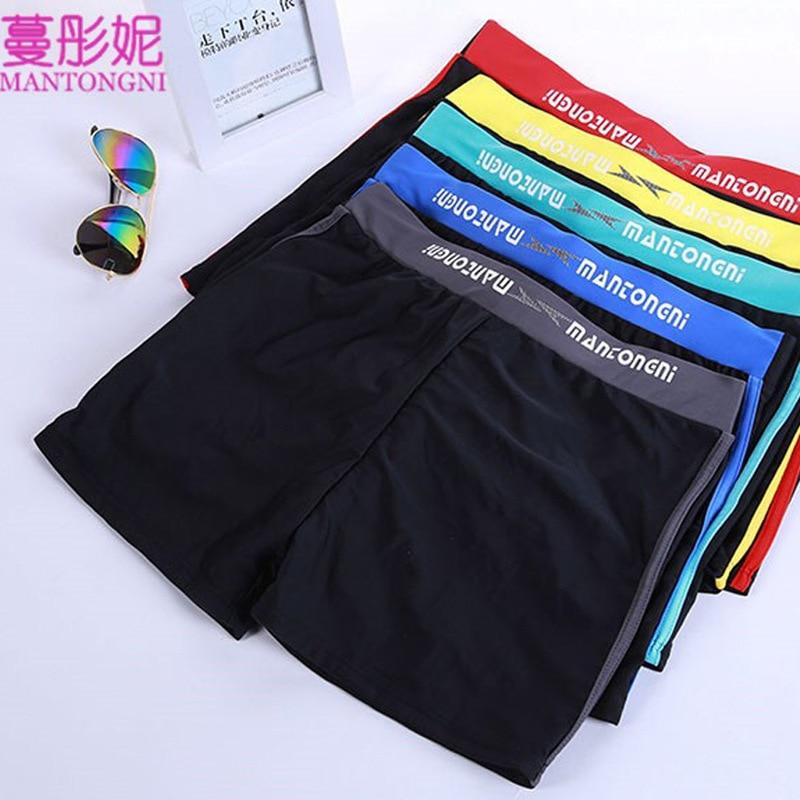 Dan Zi Man New Style Swimming Trunks Wide Waist Stitching Industry Printed Men's Boxer Swim Trunks