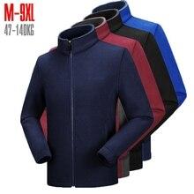 10xl 8xl 9xl 7xl 6xl Men's Fleece Jacket Large Size Big and Tall Men Clothing Jacket Liner Autumn Spring Cardigan Plus Coat Male