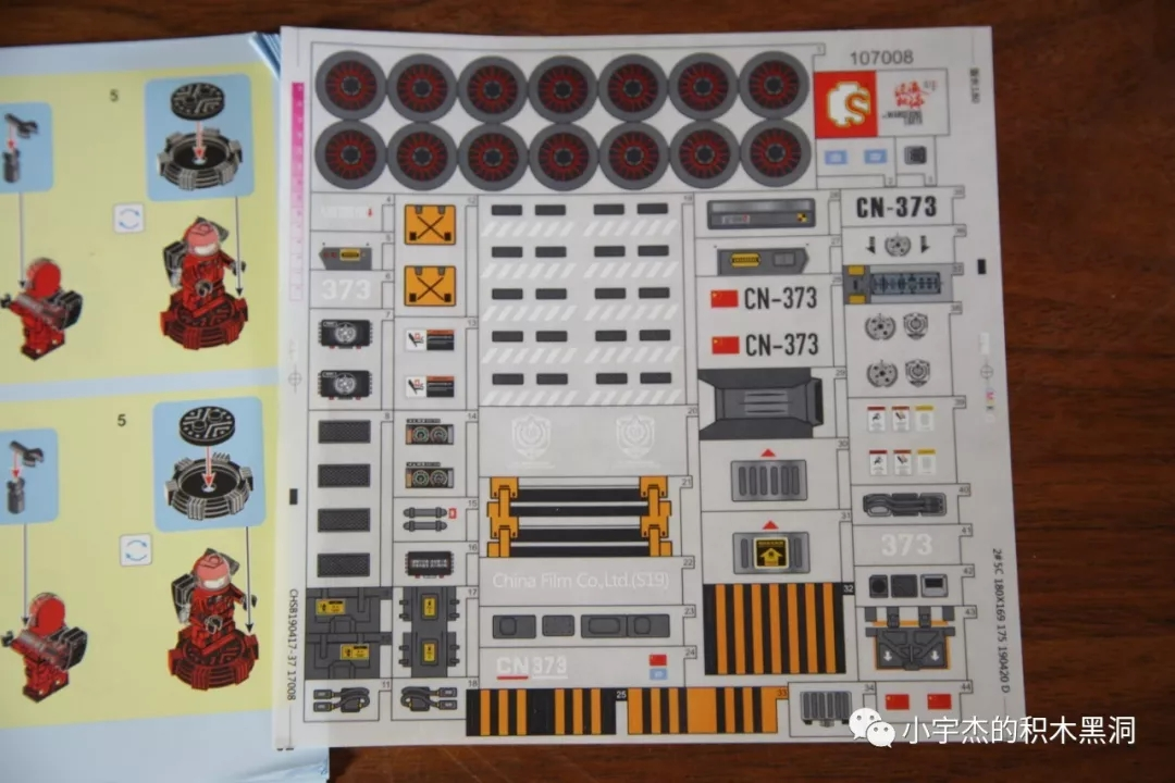IN STOCK 107006 1535pcs creator Technic Movie series Cargotruck-Iron OreTruckl Building Blocks Brick Kids Toys Christmas Gift 18