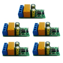 5pcs DC 5V 6V 9V 12V 15V 24V Self locking bistable Reverse Polarity Switch Controller for Motor LED Toy car Quadcopter
