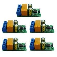 Interrupteur polarité inversée bistable, 5 pièces DC 5V, 6V, 9V, 12V, 15V, 24V, verrouillage automatique, contrôleur pour moteur LED, jouet de voiture, quadrirotor