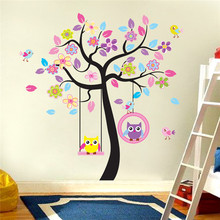 Pink tree swing owl children room of household adornment wall stickers in the on