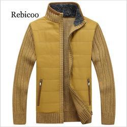 Новое поступление фабричная оптовая цена AFS JEEP плюс бархат высокого качества свитера теплые модные мужские зимние толстые размер M-3XL