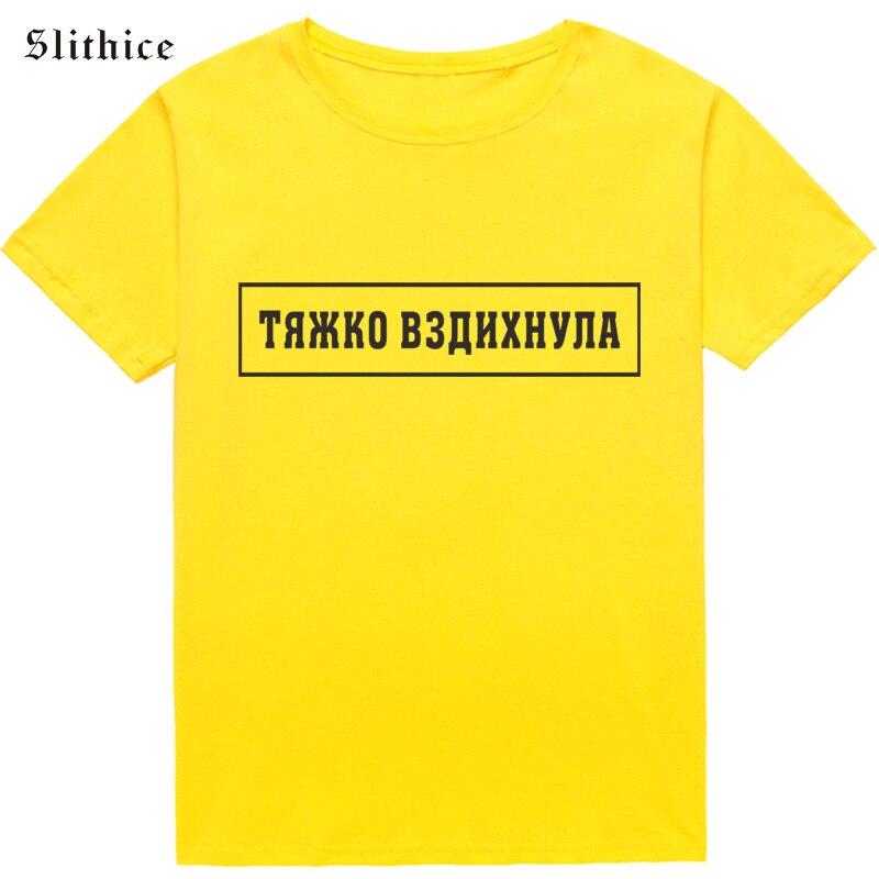 trxko 2