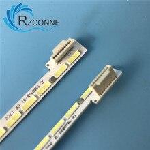"""LED Backlight strip For LG LG 55"""" V13 ART TV 55LA660V 55LA690V 55LA740V 55LA6900 55LA691 55LA7100 55LA7300 55LA7400 55LA7900"""